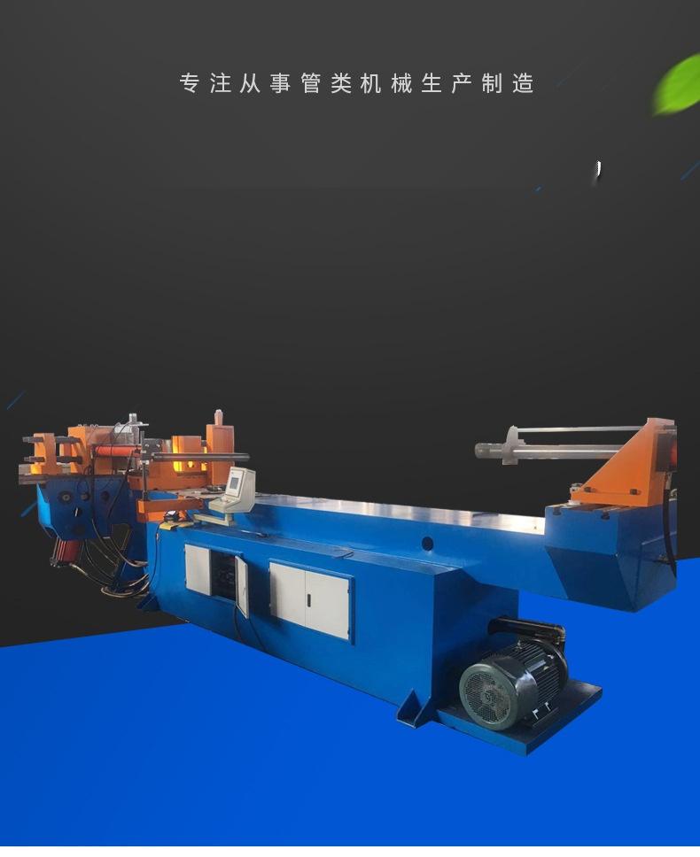DW114NC弯管机 (5).jpg