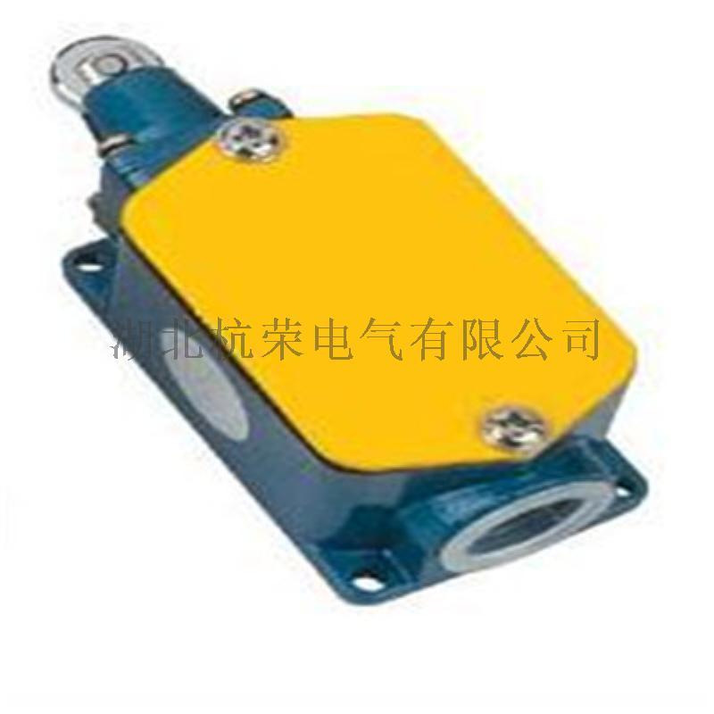 耐高温YBLX-19-121行程开关132508035