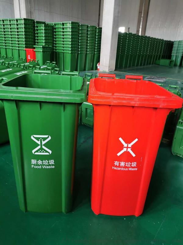 办公楼塑料垃圾桶双胞胎垃圾桶40L垃圾桶860226882