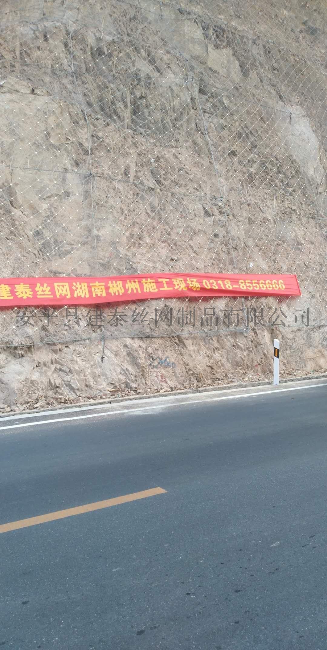 公路sns边坡防护网 柔性防护网厂家951752495
