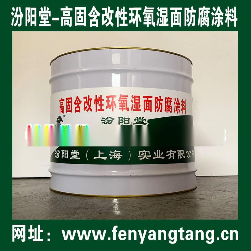 防撞墩涂装改造、高固含改性环氧湿面防腐涂料.jpg