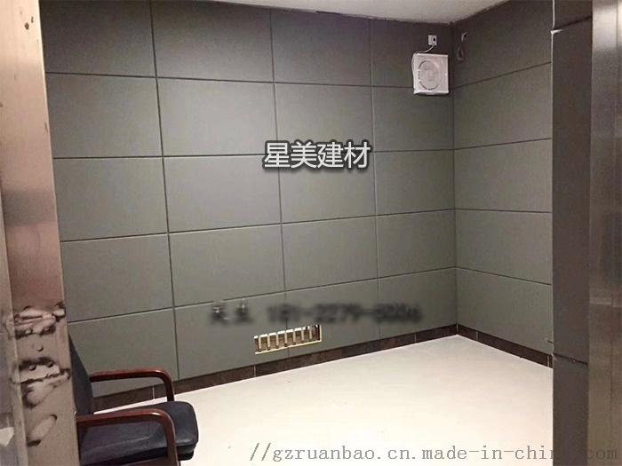 审讯室22.jpg