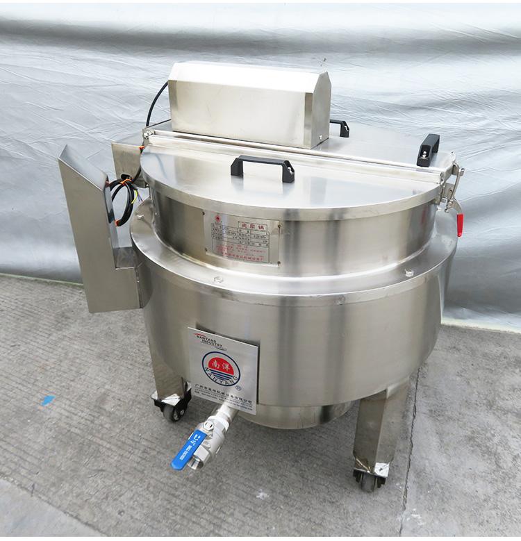 南洋夹层锅-燃气煤气便捷移动式_15.jpg