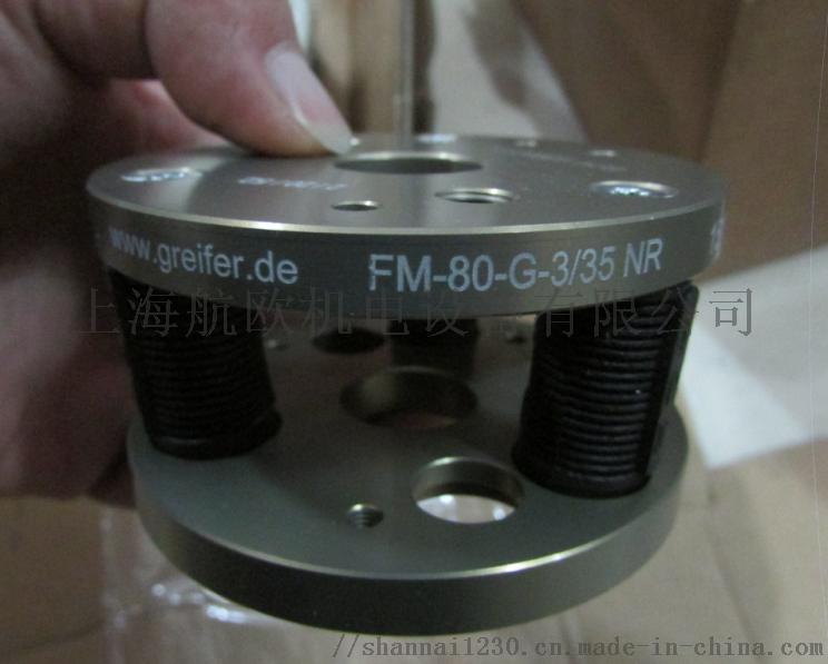 IPR阀FM-80-V-4/43NR130683222