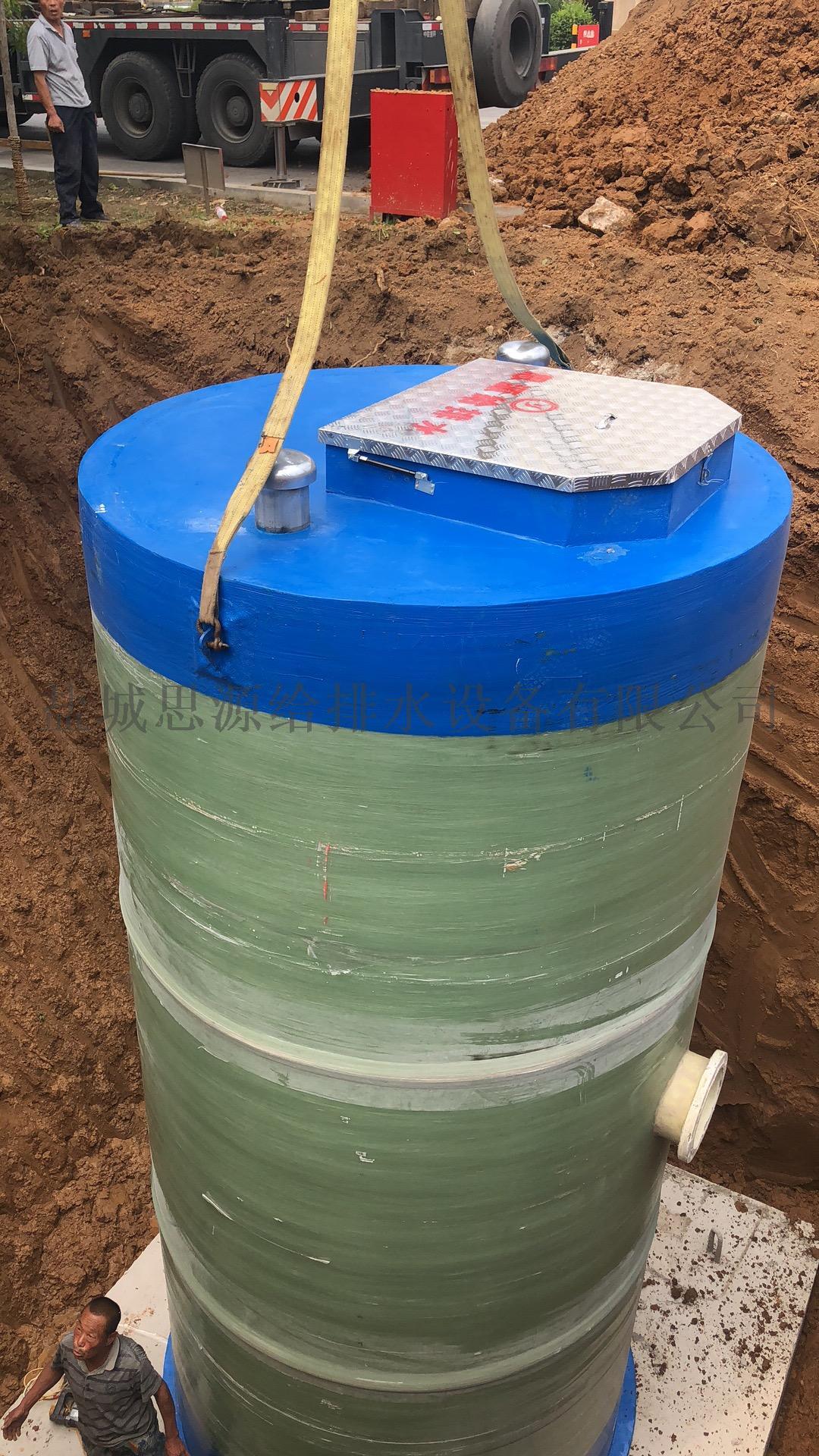 地埋式污水提升预制泵站定制厂家931727235