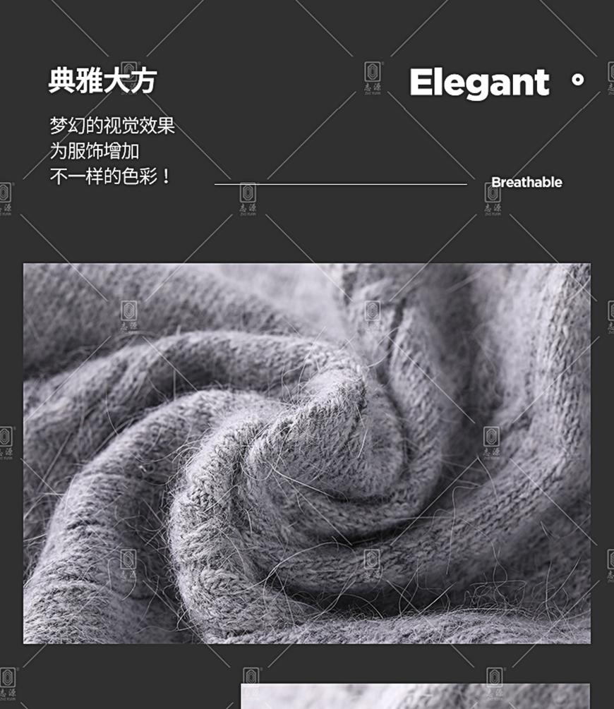 兔毛混纺纱-20%_11.jpg