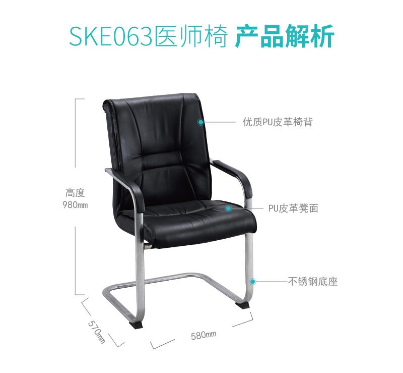 SKE063-01.jpg