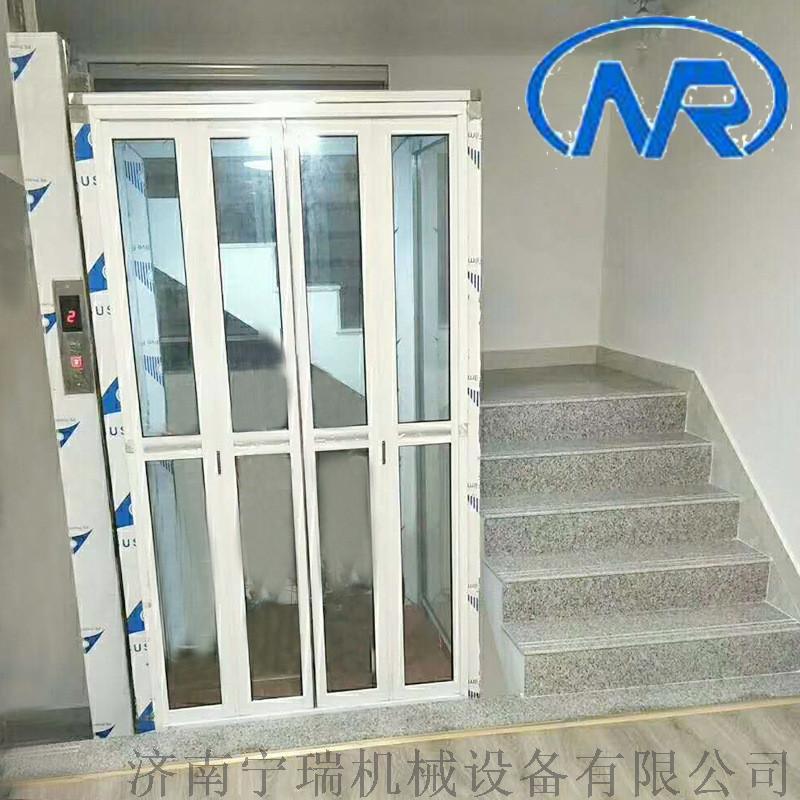 家用别墅升降机  自建房液压升降平台861908962