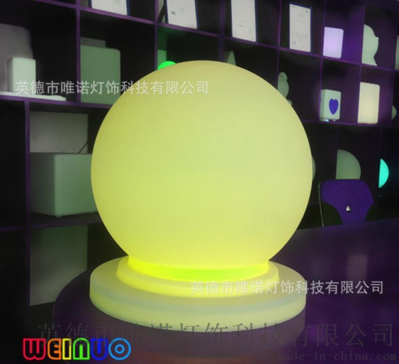 滚塑加工直销交通设施太阳能发光亮光圆球形防撞墩黄光.jpg