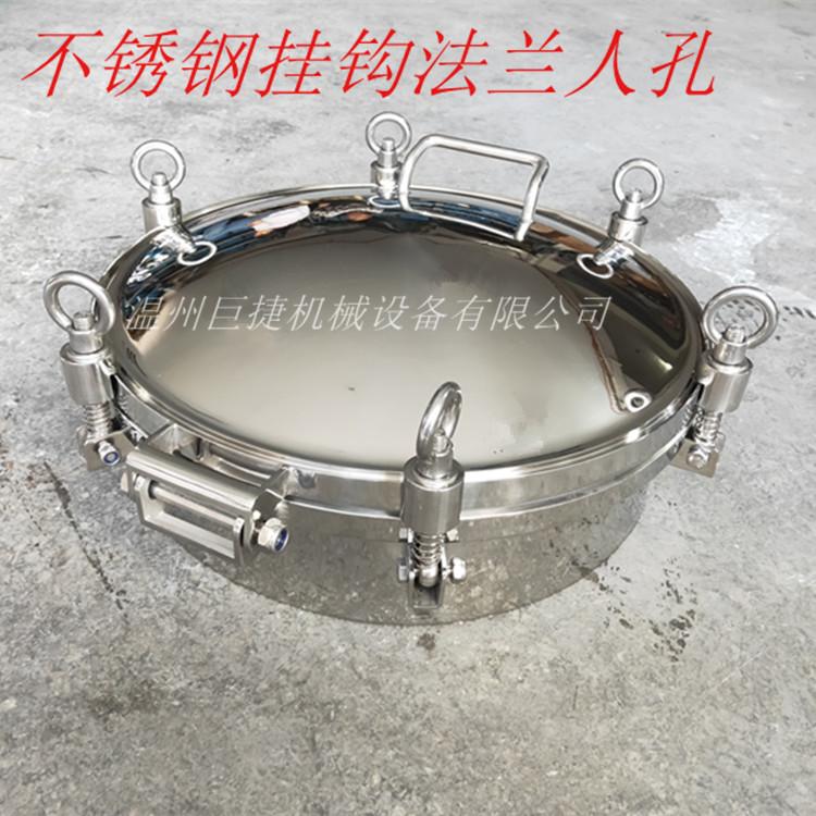 储罐人孔标准-温州储罐人孔盖 标准价格_发酵罐人孔883552835