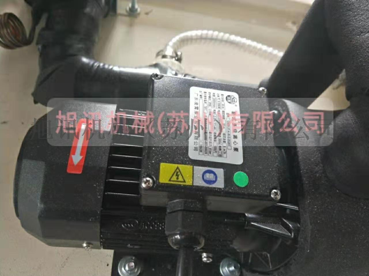 旭讯风冷冷水机 冷冻机组厂家  苏州小型冷水机厂家120366145