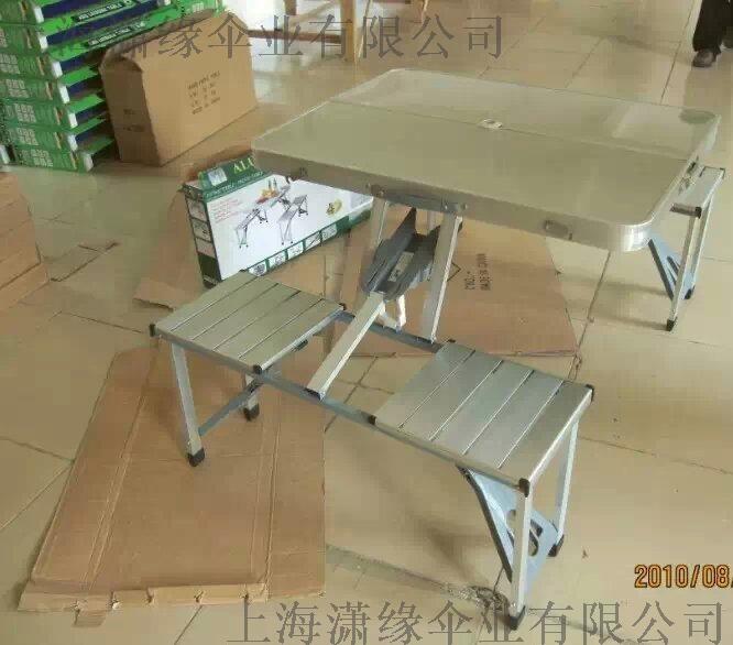铝合金折叠桌3.jpg