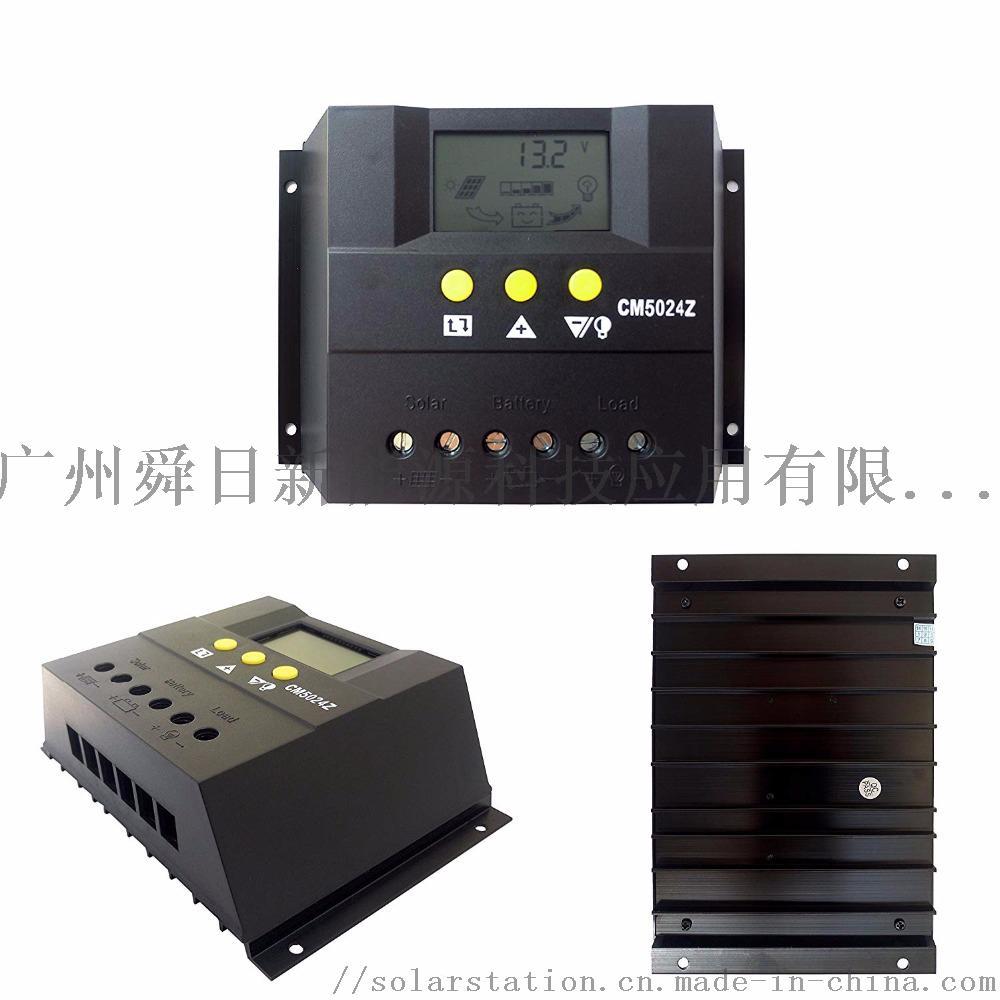 多用途太阳能充放电控制器.jpg