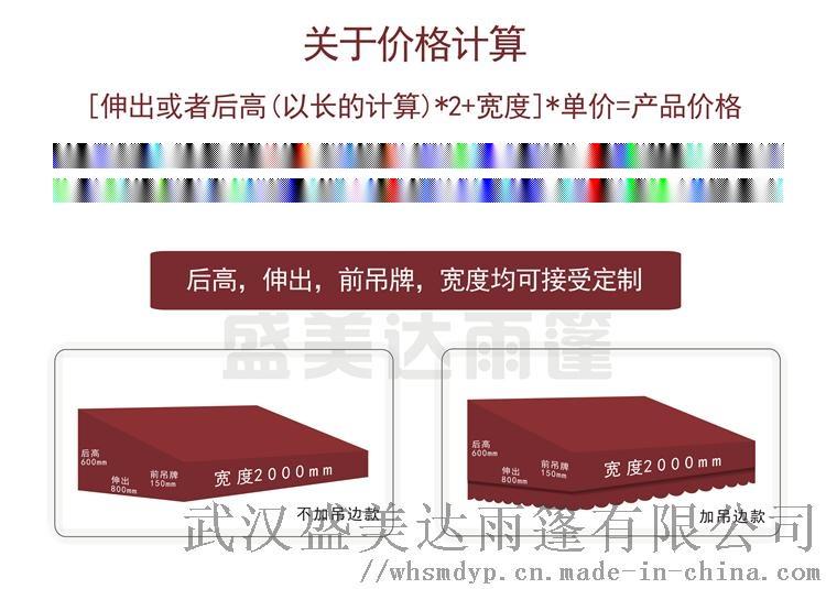 固定棚詳情製作模板 - 副本 (3).jpg
