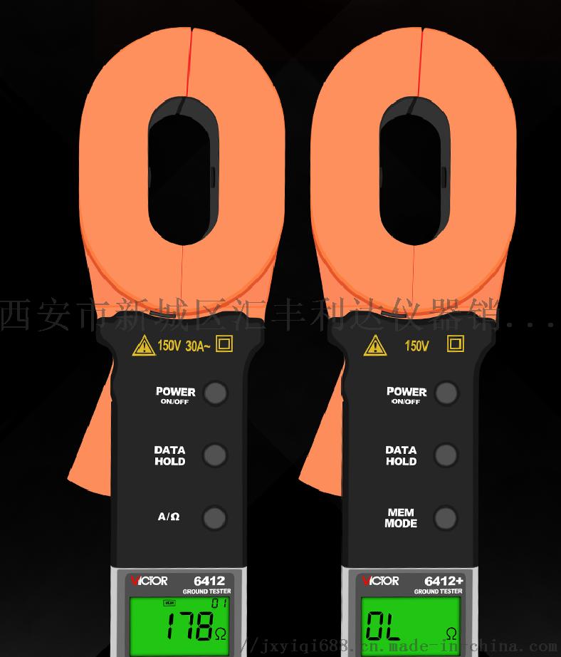西安鉗形接地電阻測試儀13772489292892575465