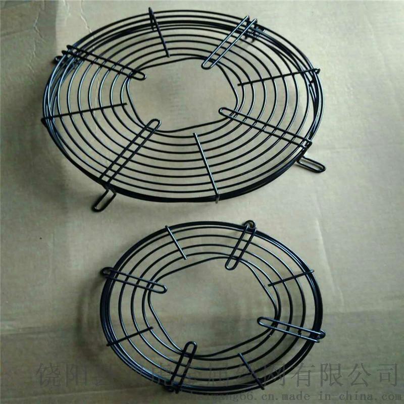 机械风机网罩 船用风机罩防护罩 空调防护罩787543052