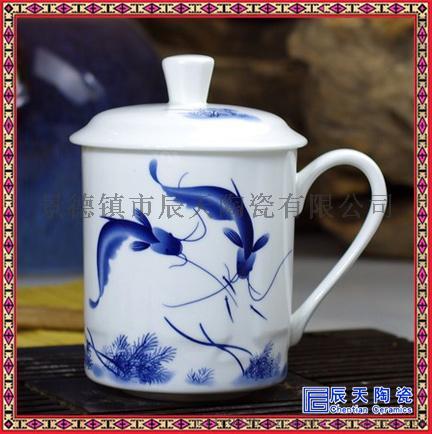 创意卡通陶瓷杯 订做双层陶瓷茶杯 订制纯色陶瓷茶杯60884295