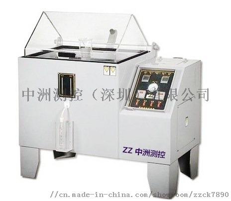 中洲测控环境类高低温试验箱zz-k02817485615
