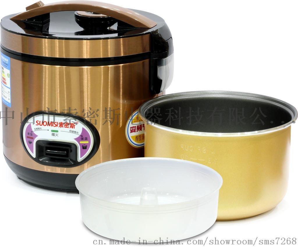 米饭食疗脱糖仪 脱糖电饭煲 米汤分离脱糖仪773712045