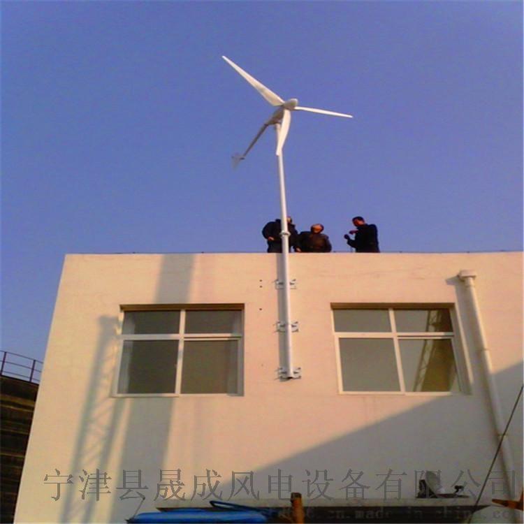 晟成廠家直銷5000W低轉速小型風力發電機家用併網766646685