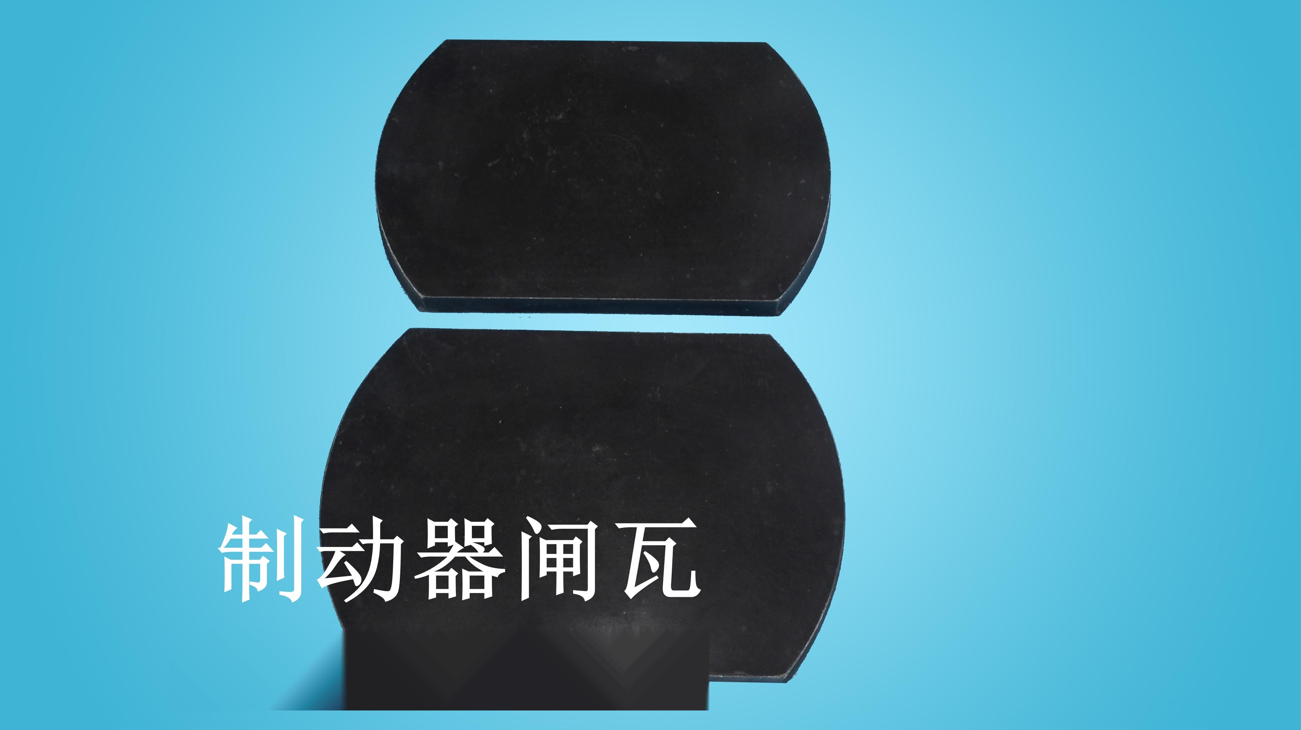 洛阳奎信提升机配件闸瓦制动装置刹车片价格报价低2016山西大同王坪厂家43878712