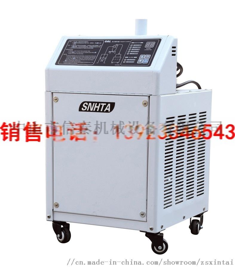 吸料机SAL-800G.jpg