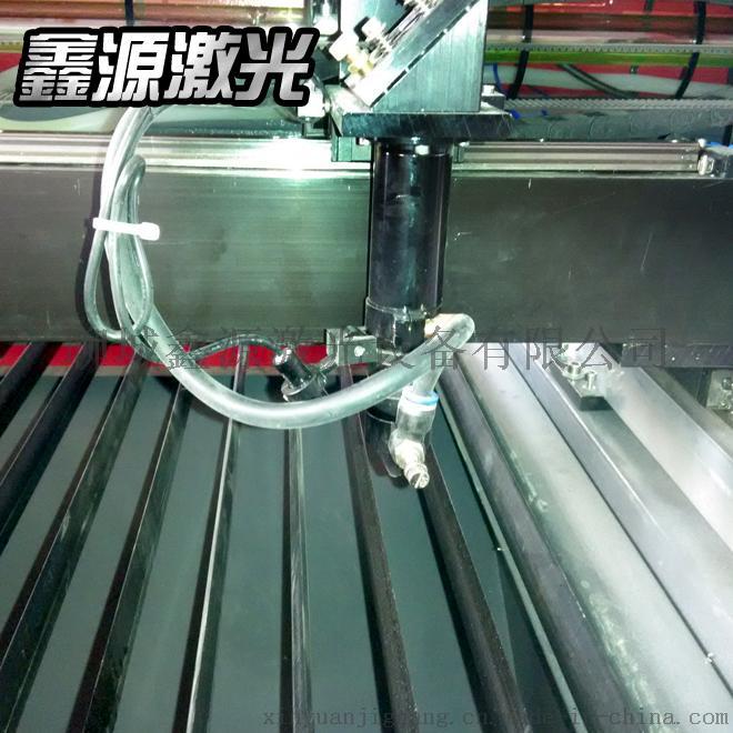 鑫源1325型亞克力板不鏽鋼薄板2.5mm鐳射切割機699210105
