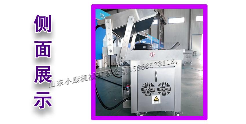 供应多功能贴体包装机,小型海鲜贴体包装机61805682