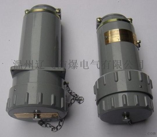 三相5芯防爆电缆连接器65129432
