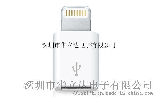 IPOD5-MIC转接头113.jpg