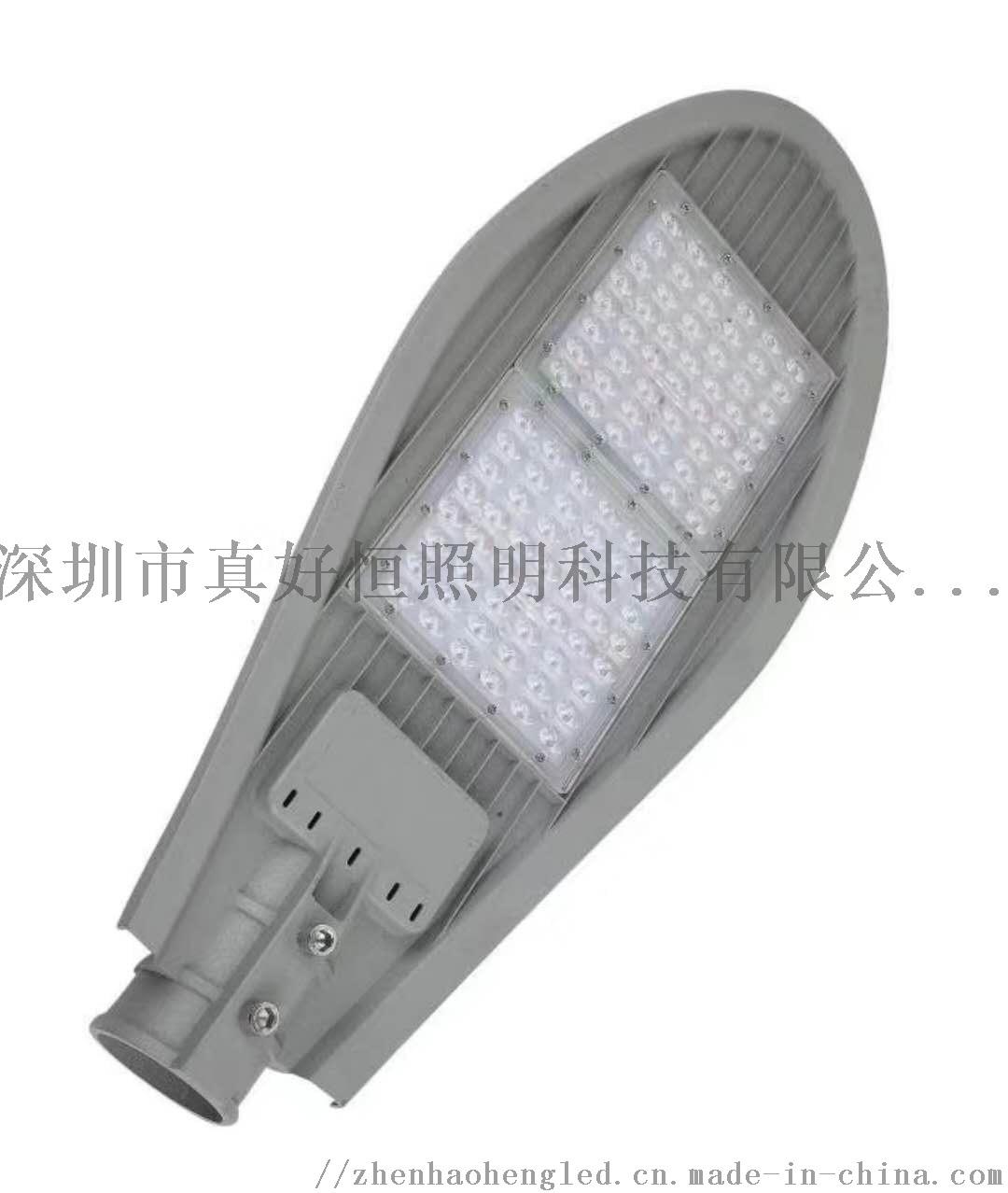 好恆照明專業生產中高端寶劍款路燈進口電源 進口晶片790670335