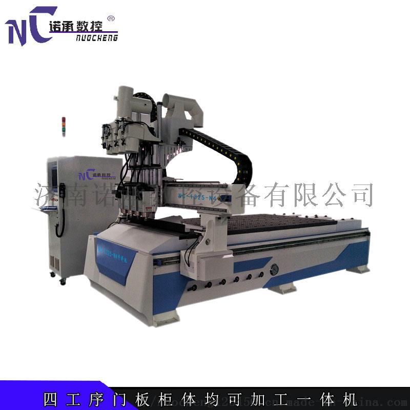 板式家具下料机 定制家具生产线 木工数控开料机55148952