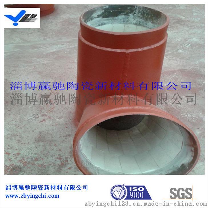 定制耐磨陶瓷管道1.png
