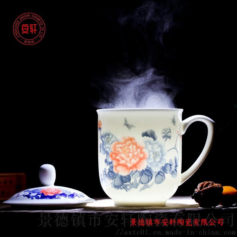 员工礼品定制茶杯7.jpg
