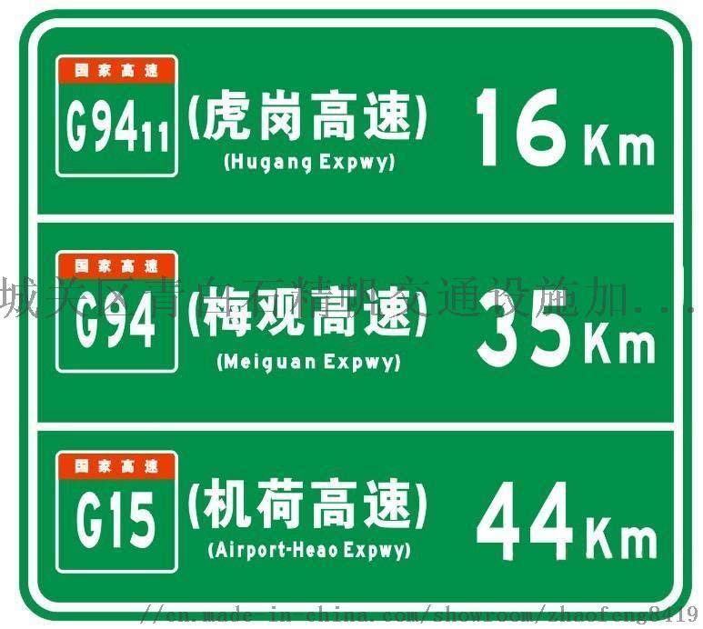 青海路牌专业生产厂家 西宁指路牌警告牌直销商报价792883435
