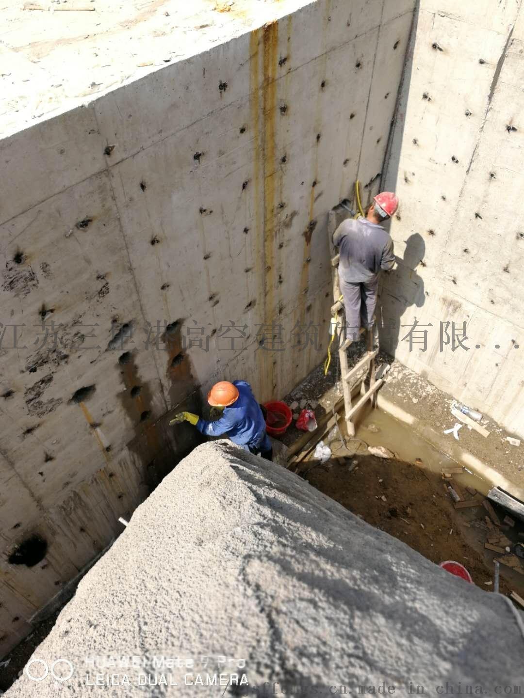 淄博市快速堵漏公司,现浇钢筋砼蓄水池补漏792746525