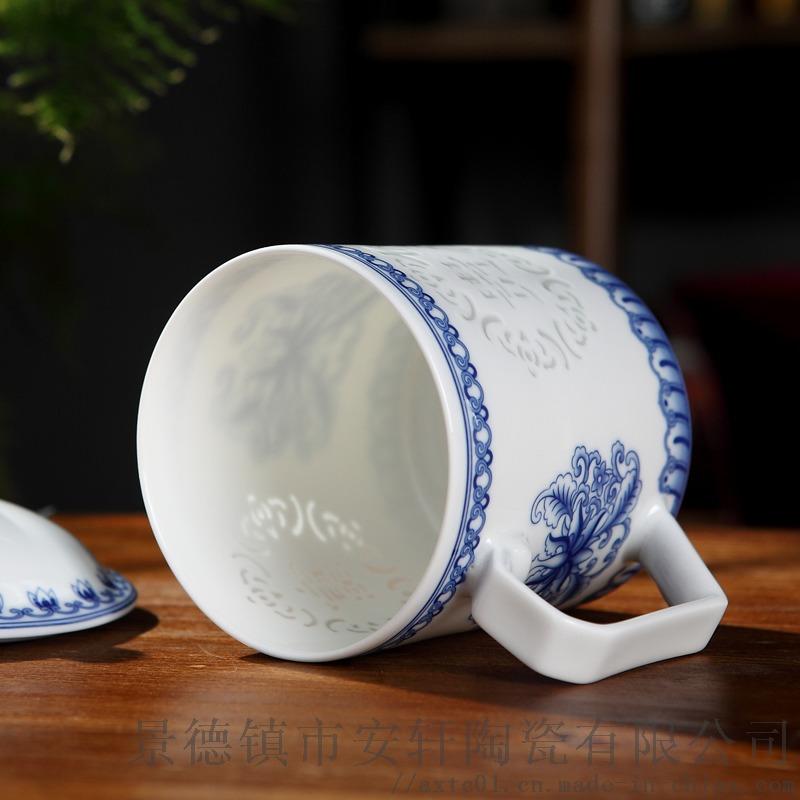 办公礼品陶瓷杯子定做7.jpg