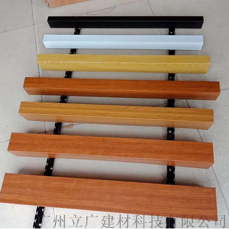 厂家定制U型木纹铝方通 酒店吊顶方通材料952580725