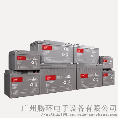 山特UPS电源蓄电池C12-38AH小机器配置120501925