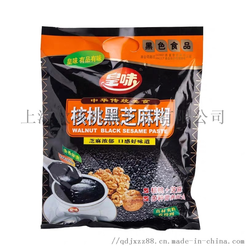 给袋式奶茶粉填充包装机、椰蓉粉灌装包装机862025275