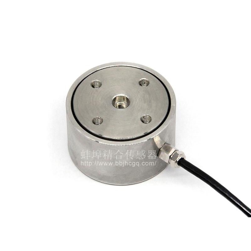 JH-MAW5微型称重测力传感器(3)加水印.jpg