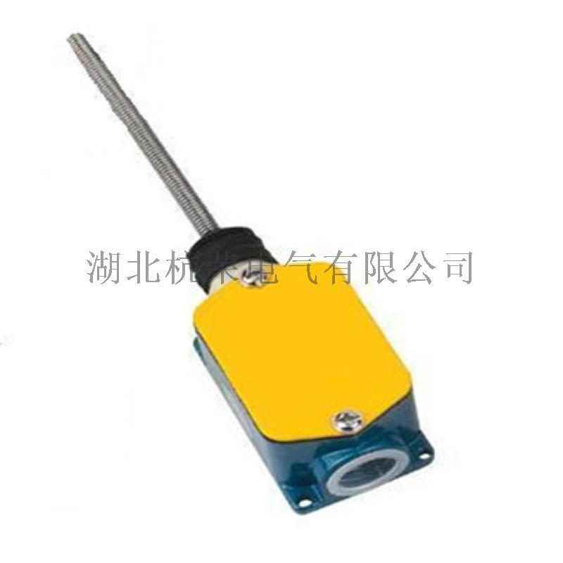 耐高温YBLX-19-121行程开关132508045