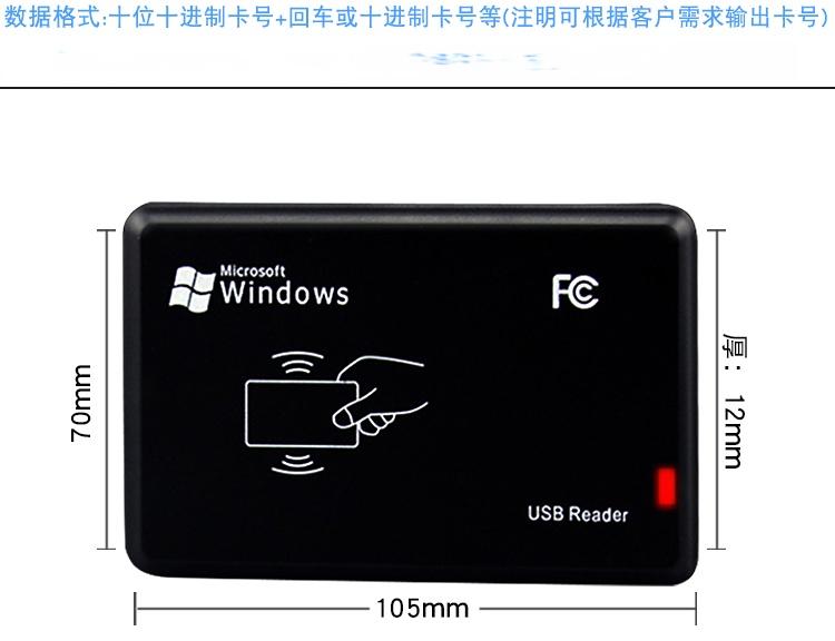 二代證居住證NFC銀行卡IC卡門禁系統讀卡器1_19.jpg