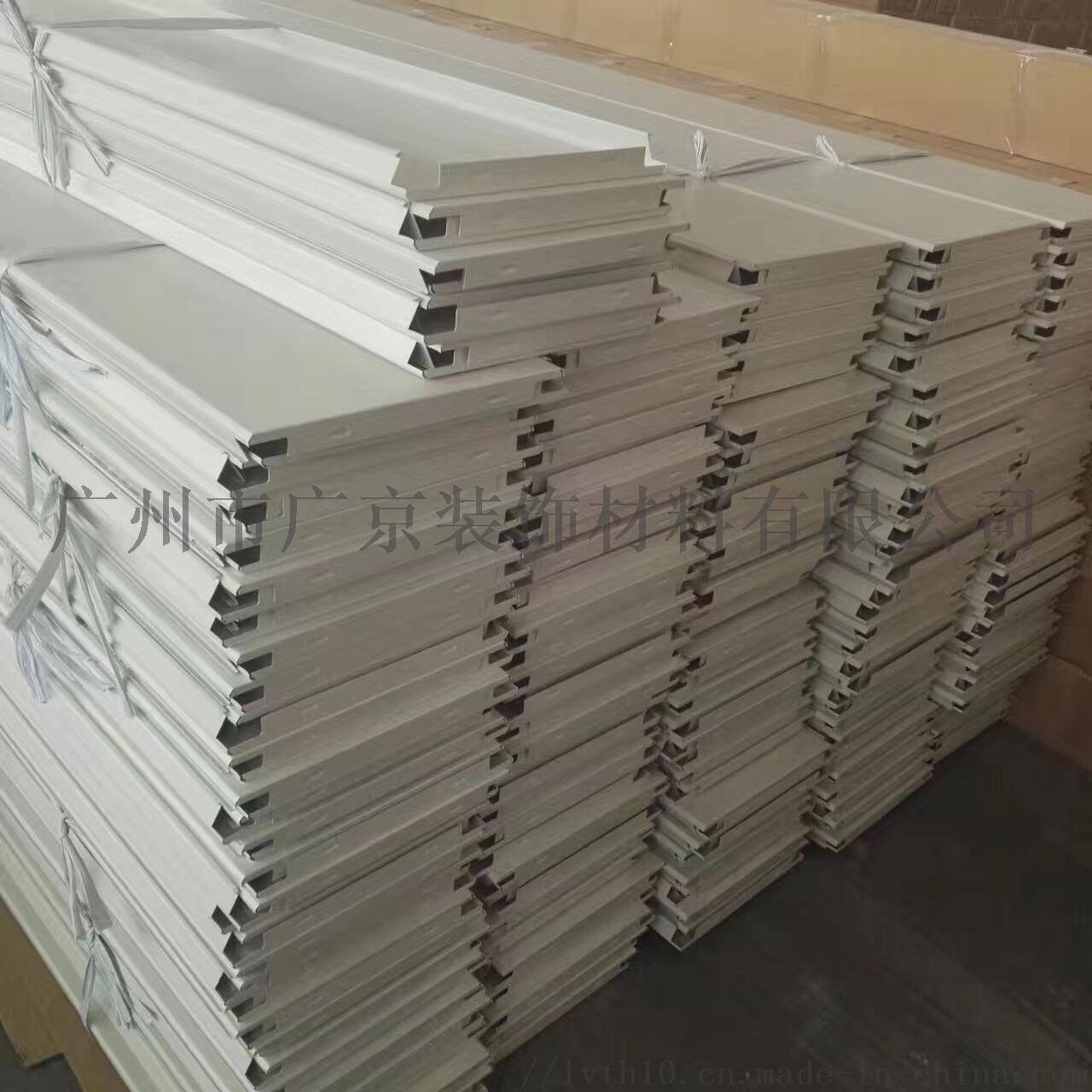 广州厂家供应加油站防风吊顶铝扣板936299825