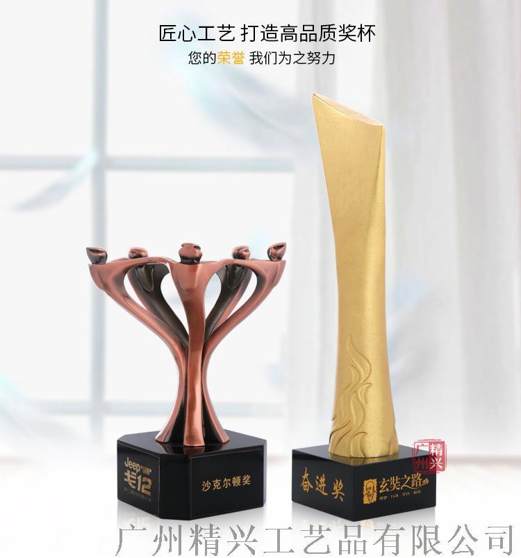 戈14 第十五届商学院戈壁挑战赛奖杯 鸣杖奖杯订做150471885