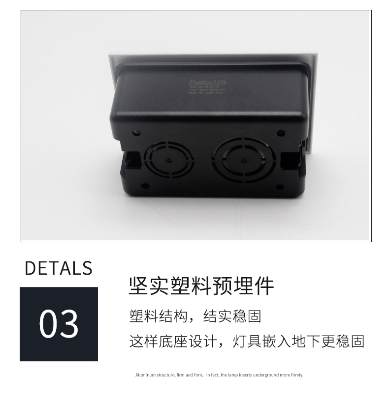 MB-QJ11-中文_08.jpg