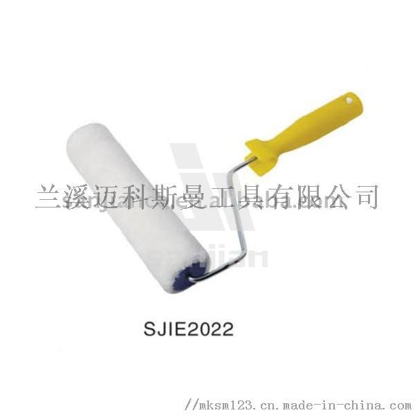 sjie2022.jpg