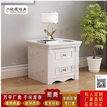 仿木纹铝合金榻榻米床头柜防腐防火全铝家居定制铝型材104340395