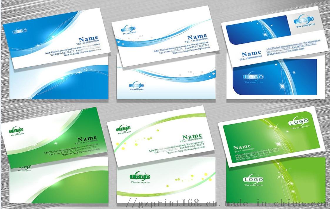 文件袋,彩色吊牌,标签信封930358705