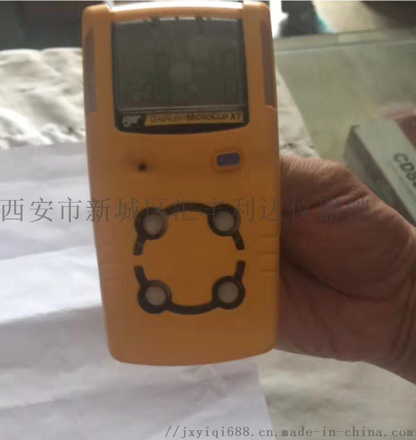 哪里有卖四合一气体检测仪189,92812668901789735